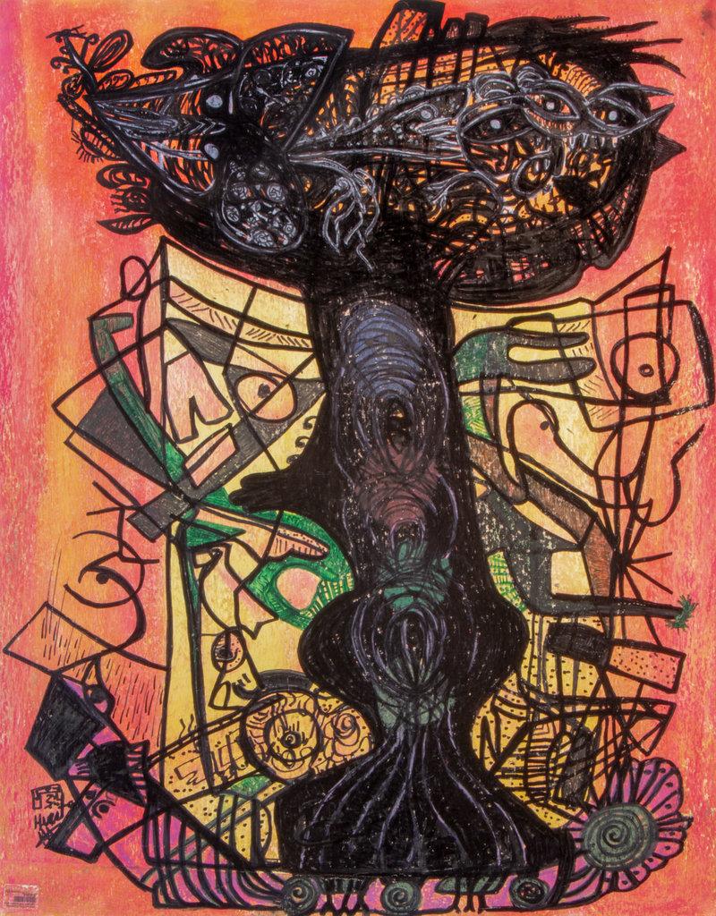 Los entresijos de la mente   Guadalupe Huerta Tonantzin