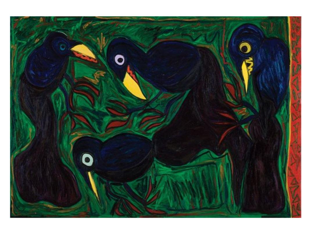 Aves | Guzmán González