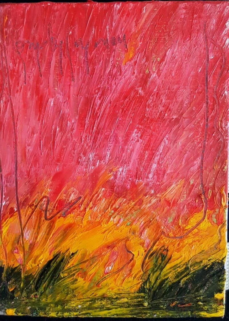 Abstracto 1 | Guzmán González